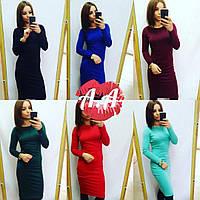 Платье женское Длина:110см Ткань:дайвинг/трикотаж. ,много расцветок, хорошее качество аа №0463