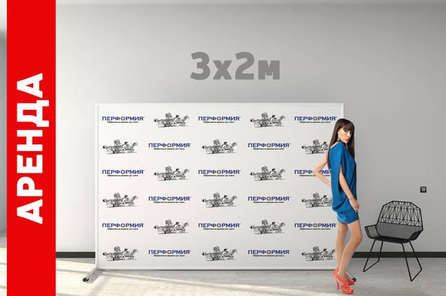 АРЕНДА фотозона brandwall 3000х2000, фото 2