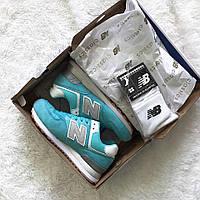 Женские кроссовки New Balance WL574 BCB + носки в подарок