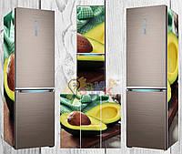Дизайнерские наклейки на холодильник Авокадо