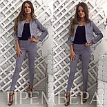Женский стильный замшевый костюм: жакет и брюки в расцветках, фото 7