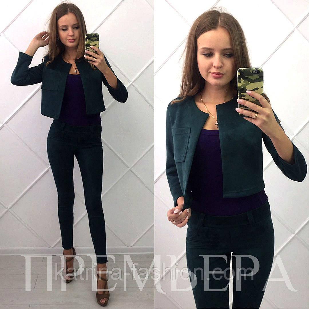 Женский стильный замшевый костюм: жакет и брюки в расцветках
