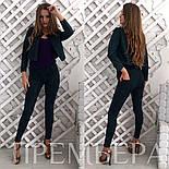 Женский стильный замшевый костюм: жакет и брюки в расцветках, фото 8