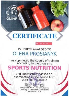образец сертификата по спортивному питанию на английском языке от школы Олимпия