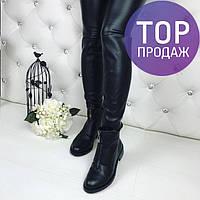 Женские ботфорты-чулки на низком каблуке, кожанные, черные / ботфорты женские на замочке, модные