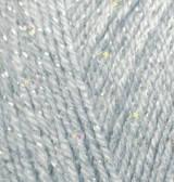 Пряжа Alize ŞAL ABİYE серый меланж №21 акриловая для ручного вязания