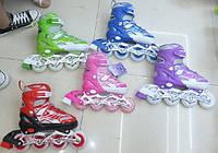 Роликовые коньки раздвижные свет колес PVC