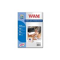 Самоклеющаяся бумага WWM матовая 100g/m2 A4  20л (SA100M.20)