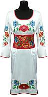 Жіночий український костюм