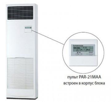 Внутренний блок напольного типа сплит-системы Mitsubishi Electric PSA-RP71KA