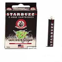 Картридж starbuzz для E-hose golden grape виноград