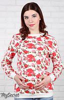 Свободный свитшот для беременных и кормящих из невероятно яркого и модного трикотажа трехниткис начесом