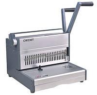 Биндер на металлическую пружину профессиональный CW330T