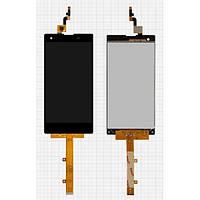 Дисплей (экран) для Fly iQ4511 OCTA Tornado One  + с сенсором (тачскрином) черный Оригинал
