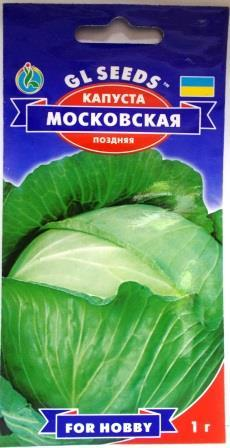 Капуста Московська 1г (GL seeds)