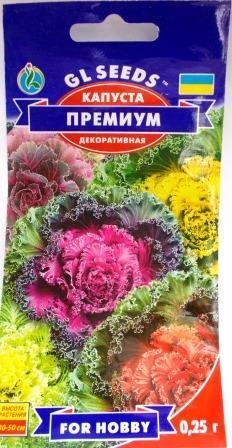 Капуста декоративна Преміум суміш 0,25г  (GL Seeds)