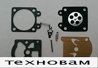 Полный комплект для ремонта карбюратора бензопилы 4500