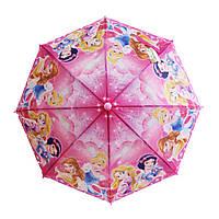Зонт детский с принцессами