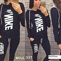 Женский спортивные костюмы Nike норма 391ник