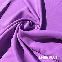 Фиалковая льняная ткань 100% лен, цвет 246