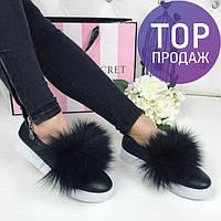 Женские слипоны кожанные с мехом, черного цвета / слипоны для девочек на белой подошве 3,5 см, модные