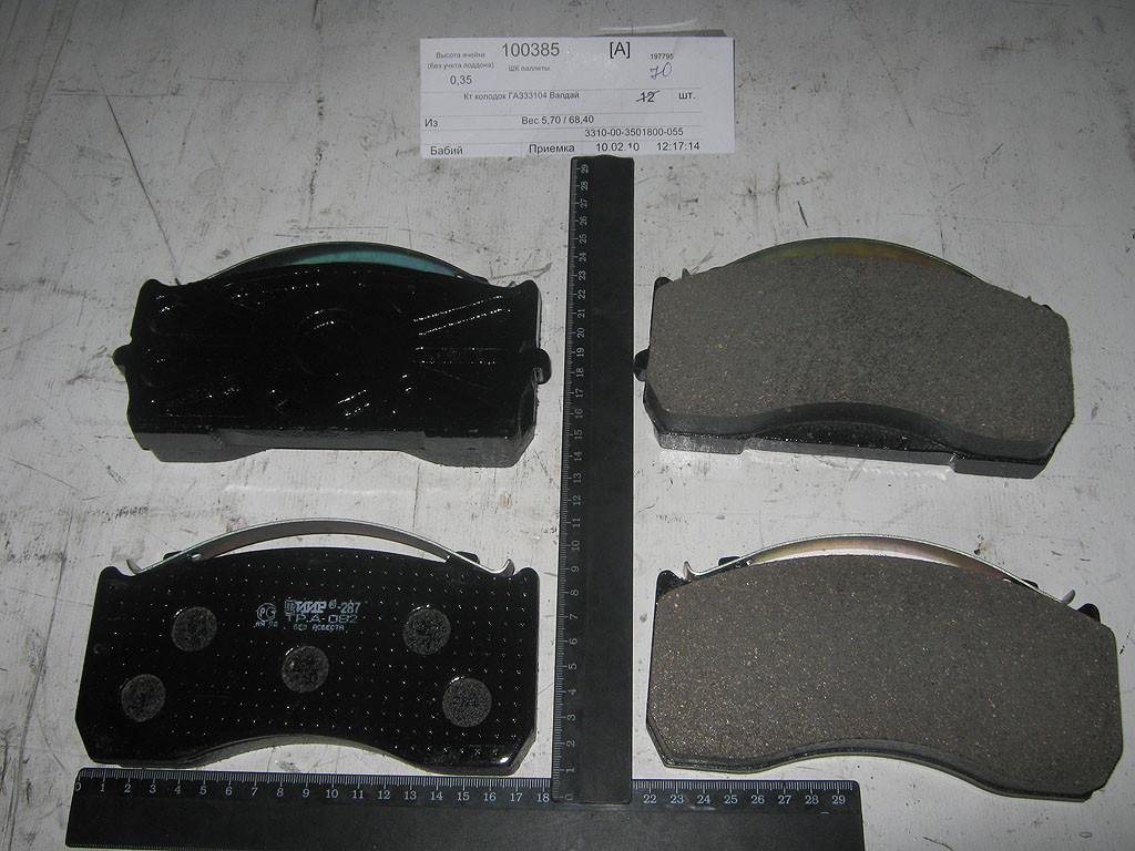 Комплект колодок ГАЗ 33104 Валдай GP3310-3501800