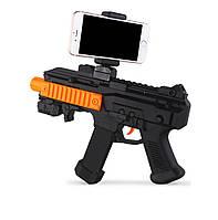 Игровий автомат віртуальної реальності AR Game Gun