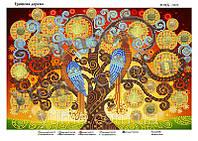 """""""Денежное дерево"""".  Схема для вышивки бисером"""
