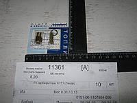 Ремкомплект карбюратора К151 К-151-1107984