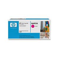 Картридж HP (Q6003A) для CLJ 1600/2600 Magenta