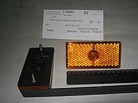Габаритный боковой фонарь Волга 4802.3731000-02