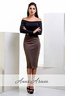 Платье женское Ткань:трикотаж Длина:110 см Цвет:черный верх кофейный низ аа№0642