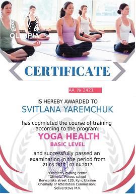 Сертификат по йоге 1 для Яремчук Светланы от школы Олимпия