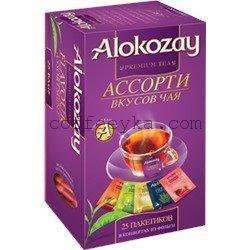 Чай пакетированный AlokozayАссорти 25 п.