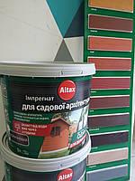 Импрегнат для садовой архитектуры ALTAX 5л