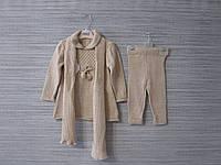 Шерстяная одежда для новорожденных