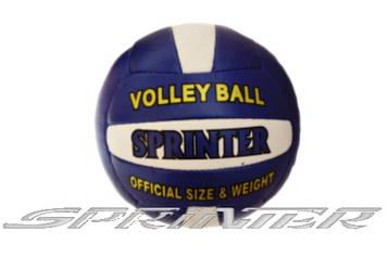 Мяч волейбольный Sprinter. 55