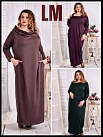 Р52,54,56,58,60 Женское платье батал 70570 большое трикотажное весеннее в пол макси осеннее однотонное зеленое