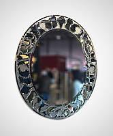 """Зеркало """"Круг-Декор"""" настенное с креплением"""