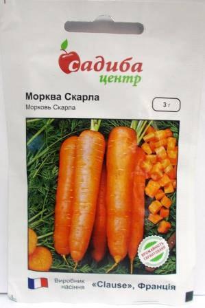 Морква  Скарла 3 г (Садиба)