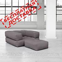 """Кресло кровать """"kub"""" серое, раскладное кресло,кресло диван, кресло для дома, бескаркасное кресло."""