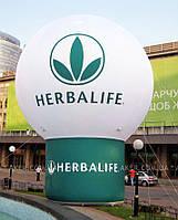 Надувная фигура Сфера на ножке Herbalife