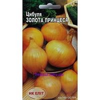 """Лук """"Золотая Принцесса""""  0.5 г"""
