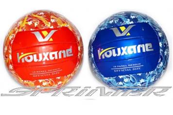 Мяч волейбольный цветной. HVJ001