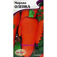 "Морковь ""Аленка"" (Сахарная)"