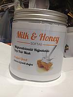 Milk Honey Gold Hair Mask способствует интенсивному восстановлению волос, а также препятствует ломкости Венгр