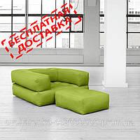 """Кресло кровать """"kub"""" салатовое, раскладное кресло,кресло диван, кресло для дома, бескаркасное кресло."""
