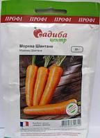 Морква Шантане  20г (Садиба)