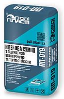 Полипласт ПП-019 белый - Клеевая смесь тиксотропная эластичная с повышеной термостойкостью 25 кг