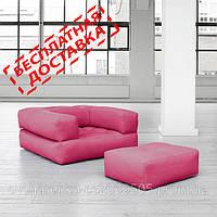 """Кресло кровать """"kub"""" черное, раскладное кресло,кресло диван, кресло для дома, бескаркасное кресло."""